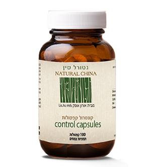 קונטרול לטיפול טבעי בסוכרת