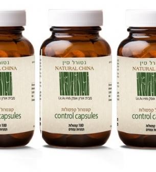 3 צנצנות של קפסולות קונטרול לטיפול טבעי בסוכרת