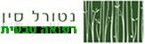 לוגו קטן למובייל של נטורל סין